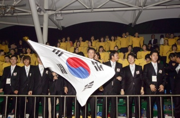 Korean supporters