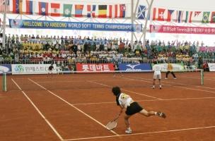 Match Anseong