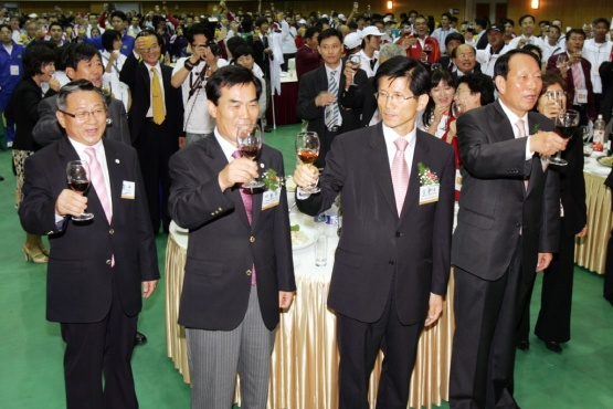 Officials welcoming party